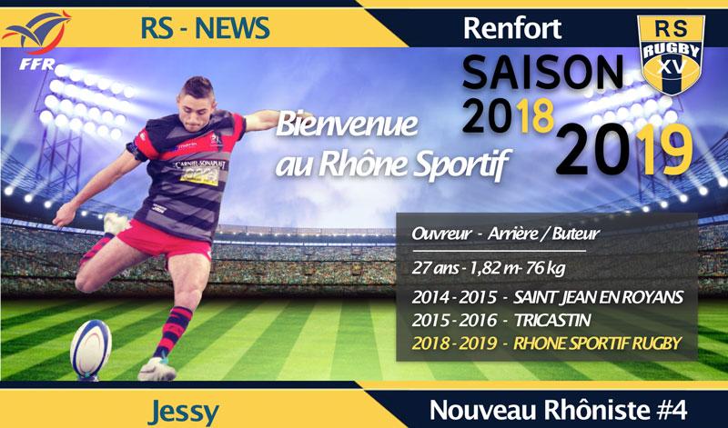 Club-de-rugby-lyon-Recrutement-Rhone-Sportif